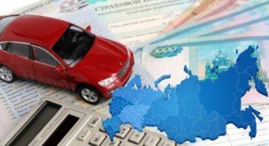 Машинка деньги калькулятор карта россии