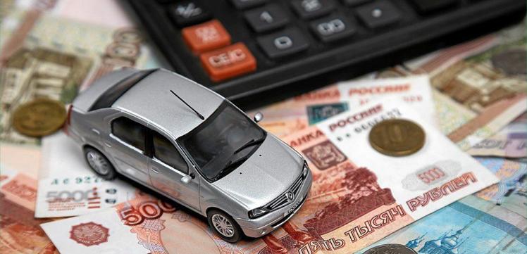 Машинка деньги и калькулятор